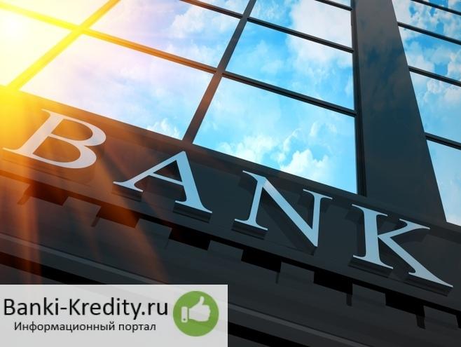 процент одобрения кредита в банках