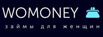 МФО Womoney